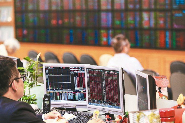 台股近期將密集進入財報公佈旺季。 圖/報系資料照