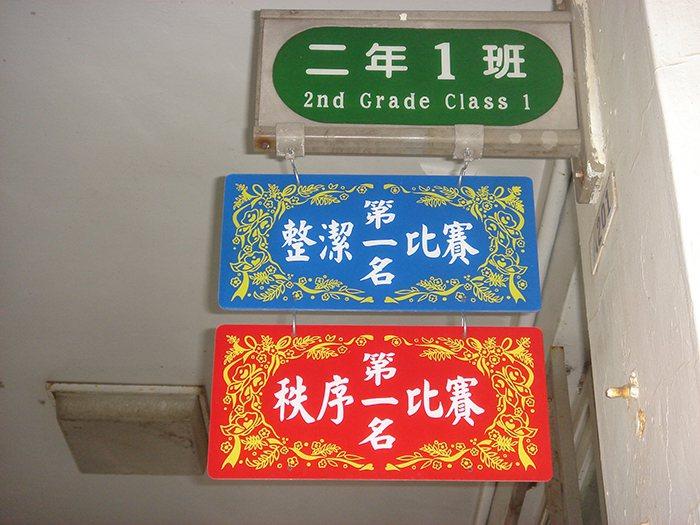 圖片來源/ 新竹市校園新聞網