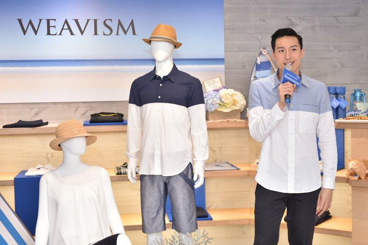 和明紡織第3代及WEAVISM品牌創人陳璽年。圖/WEAVISM提供