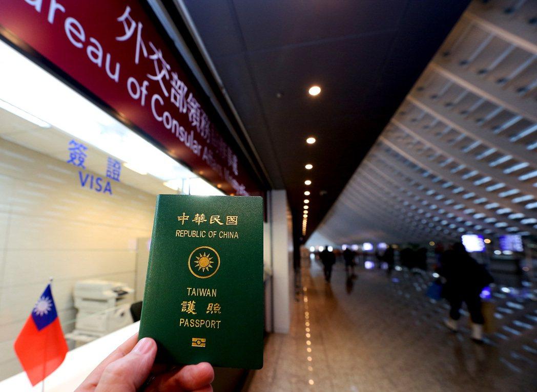 中華民國台灣護照在「護照效力排名」今年從第28下滑至第31名。 圖/聯合報系資料...