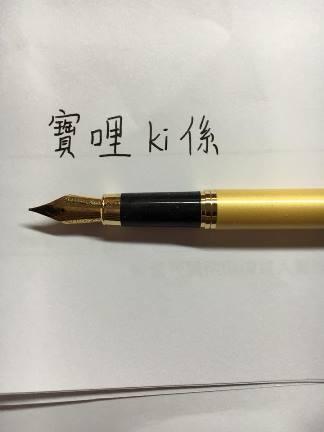 圖片來源/ 鋼筆旅鼠本部連/Cheng Yu-Ting