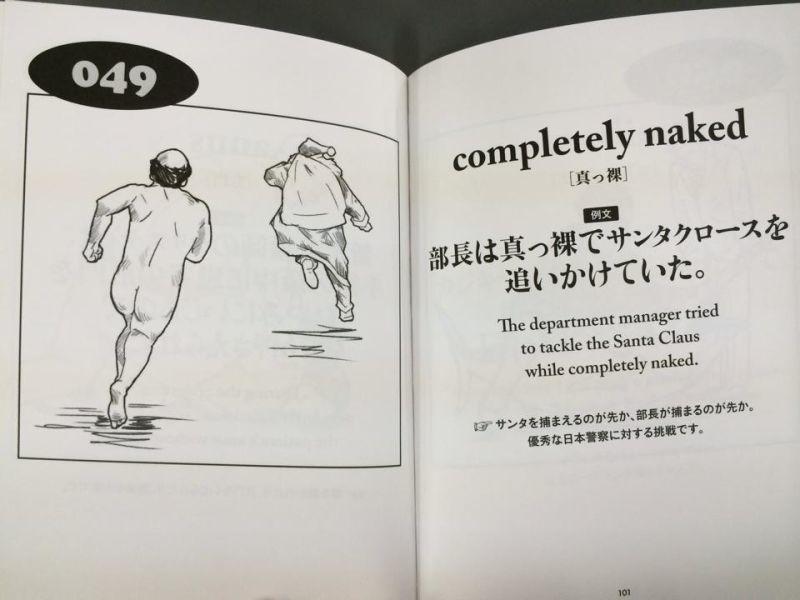 圖片來源/ kotaku