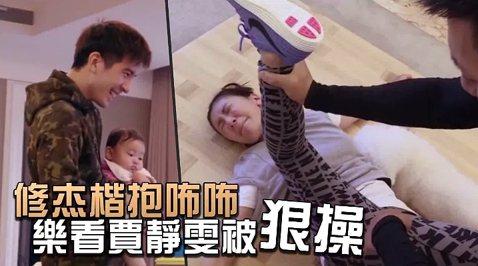 賈靜雯與修杰楷的愛女咘咘紅上大陸節目啦!咘咘亮相「媽媽是超人」首集就遇上真命天子?看她小小的Q臉笑得如此可愛,害噓編也融化惹~~