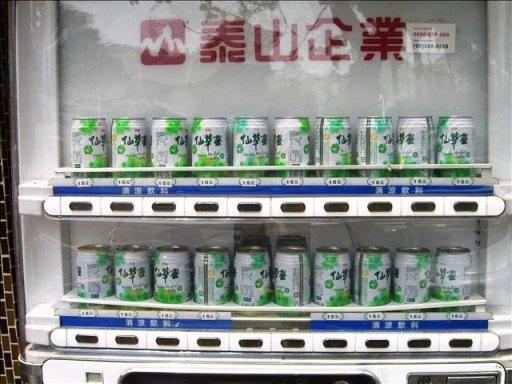 只賣單一身品的販賣機。圖片來源/ Dcard