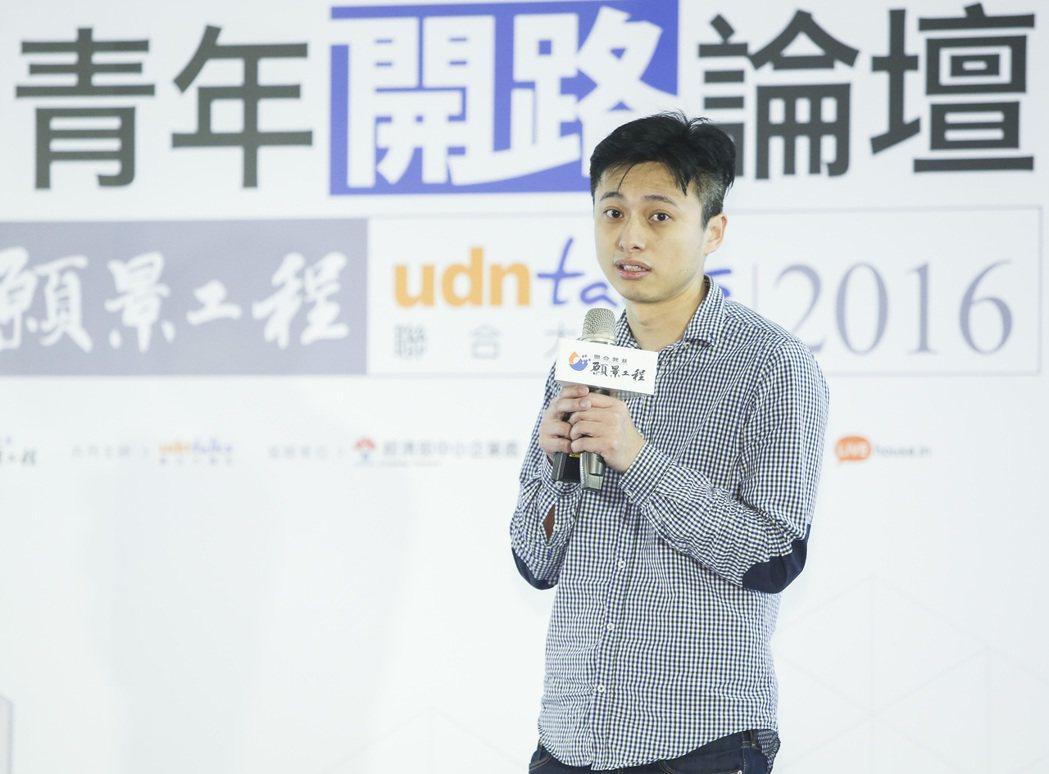 願景工程為青年尋路論壇,愛料理共同創辦人蕭上農。記者楊萬雲/攝影 楊萬雲