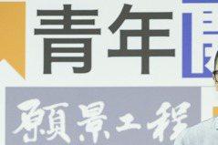林峻丞:全力投入 不留退場機制