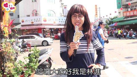 林進首次戴上假髮走上北港小鎮和陣頭辣妹尬舞!快來看噓星聞前進北港的獨家專訪!