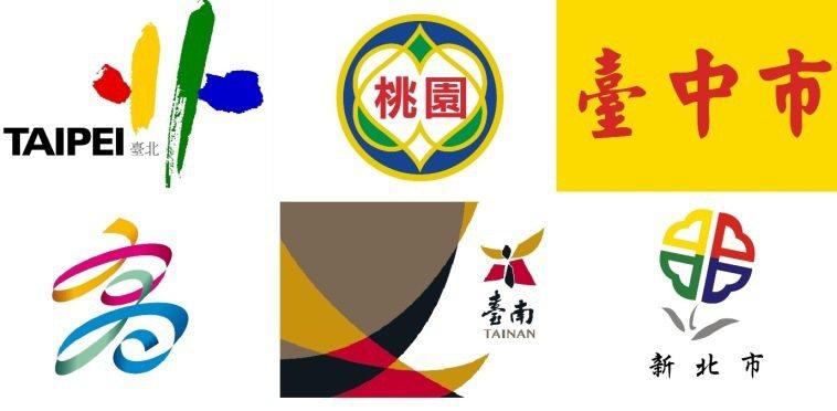 六都的市旗。