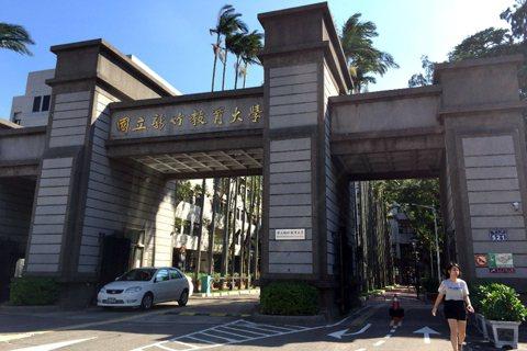 從竹教大與清大合併談起——台灣高等教育要走向何方?