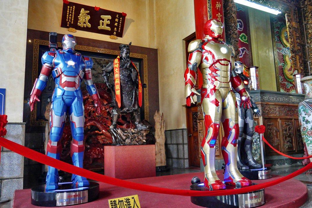 龍崎文衡殿內的鋼鐵人模型。 記者陳威任/攝影