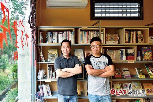 大家書房主人奚浩(左)和「鼻孔貝特」志工團隊隊長廖昱傑。