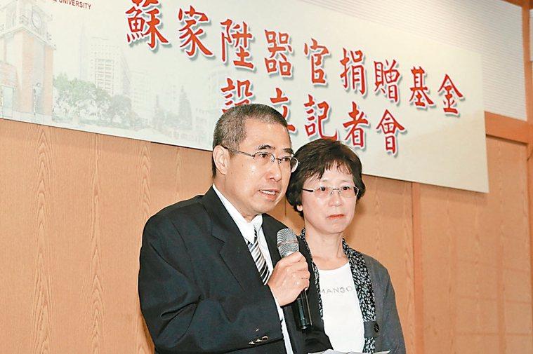 蘇家陞器官捐贈基金會推廣器官捐贈觀念,蘇爸爸蘇進法(左)與蘇媽媽陸玉琴(右)到場...