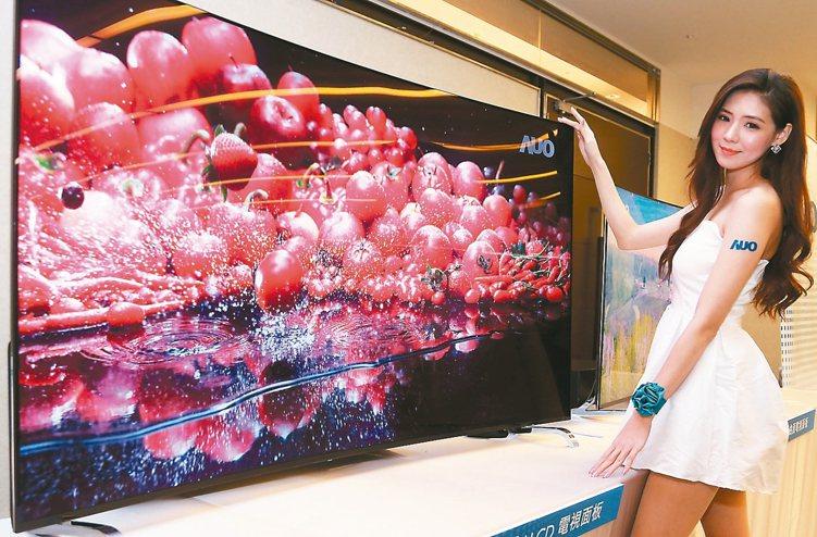大陸五一彩電促銷季開跑,今年藉由強力促銷推升買氣,有機會帶動友達等電視供應鏈出貨...
