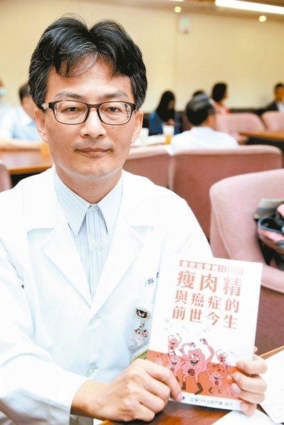高雄榮總台南分院身心醫學科主治醫師蘇偉碩(圖)出席立法院「美豬對全民健康風險公聽...