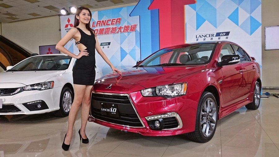 中華三菱針對主力車款Lancer雙車系升級,讓消費者從1.8車型直接「跳級」更頂...