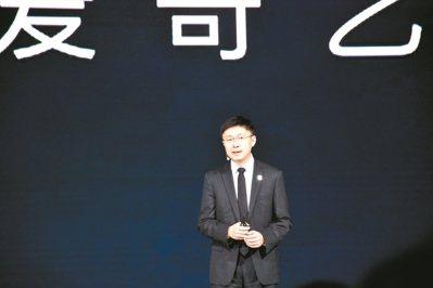 愛奇藝創始人、CEO龔宇表示,愛奇藝願以開放合作模式,實現虛擬生現實生態系統。 ...