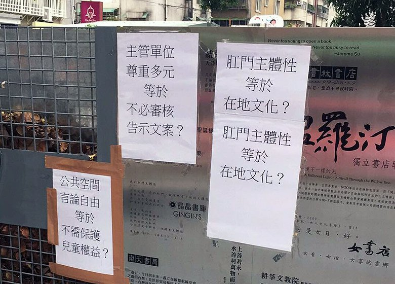 圖/取自盛浩偉臉書