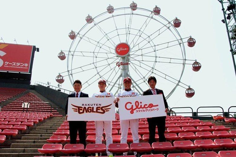 位於左外野Smile Glico Park裡的摩天輪,將是樂天金鷲隊主場新地標。 圖/取自J-Cast