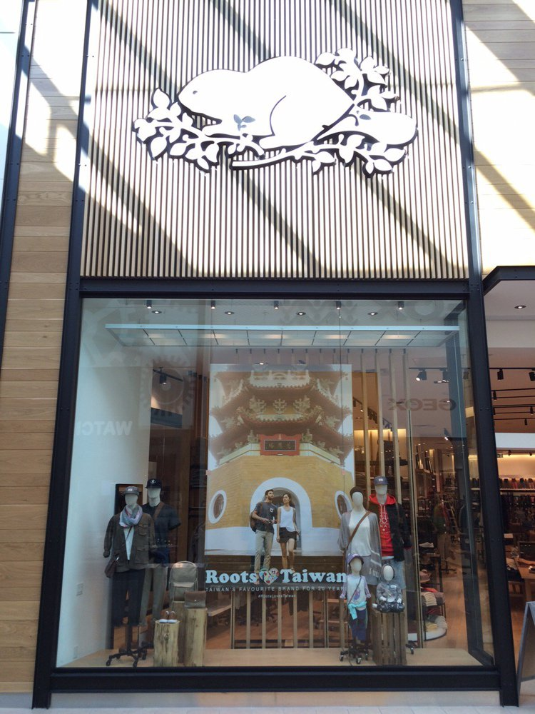 Roots在加拿大 109家店即起陳列 「Roots Loves Taiwan」...