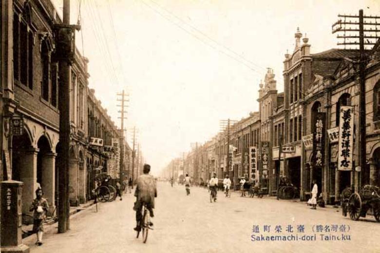 現在的衡陽路,日治時期名為榮町通,清代街名則為西門街。 圖擷自經典雜誌