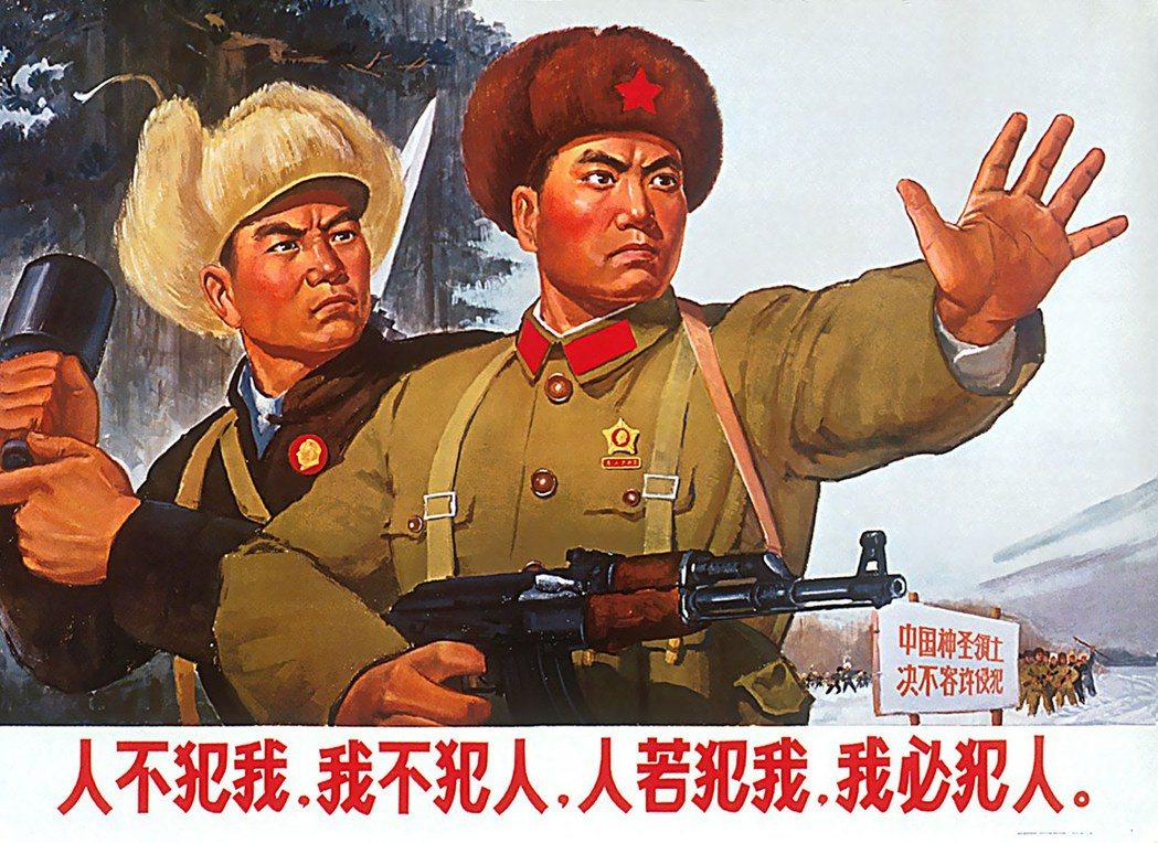 領土主權早已在2009年級被中國列為6大「核心利益」之一,范長龍的一席話等於是把...