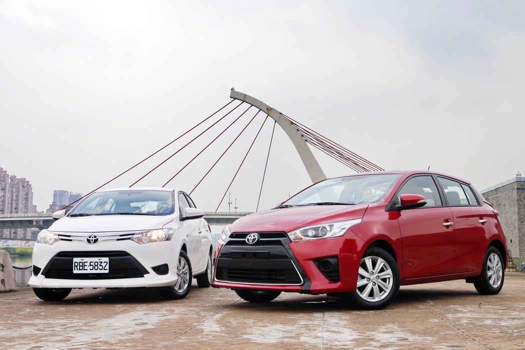Toyota Yaris & Vios。 記者陳威任/攝影