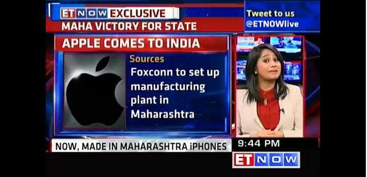 印度經濟時報及當地新聞台報導指出,鴻海與印度政府簽約在即,將在印度設立蘋果iPh...