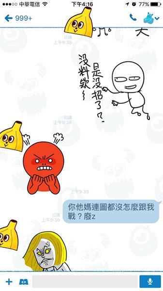 圖片來源/ Dcard