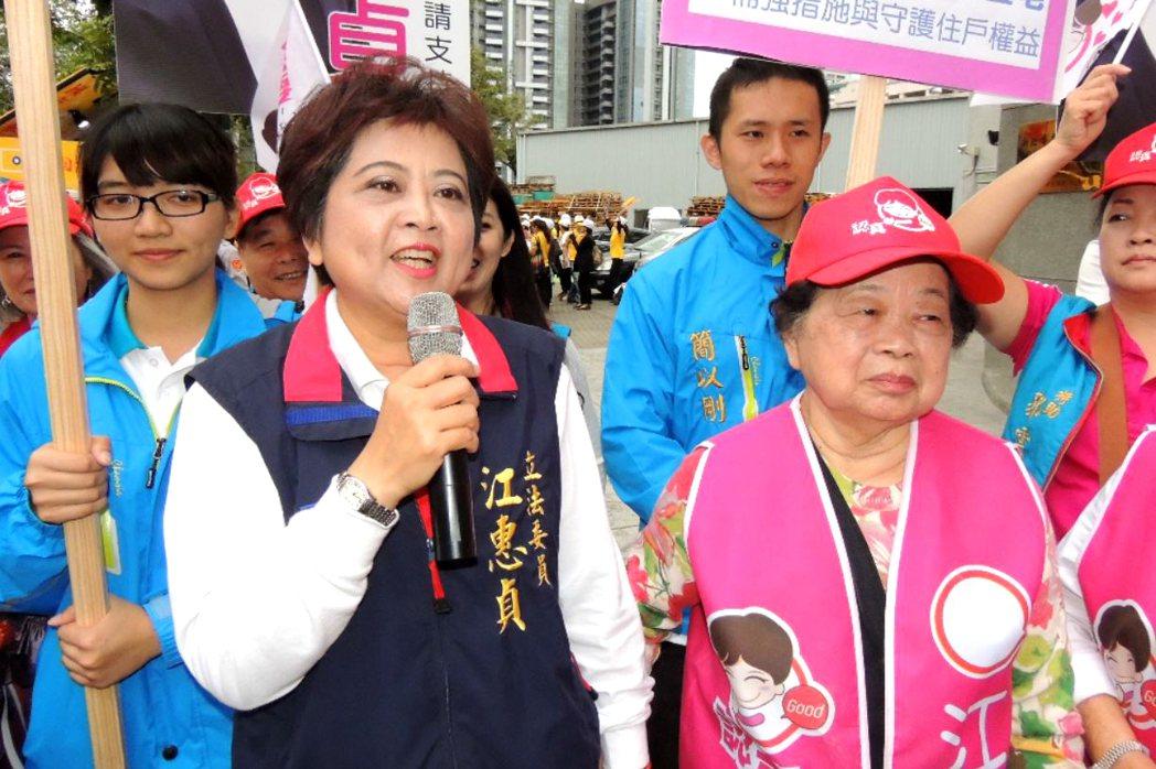 新北第七選區候選人江惠貞登記2016年立委選舉。 圖/聯合報系