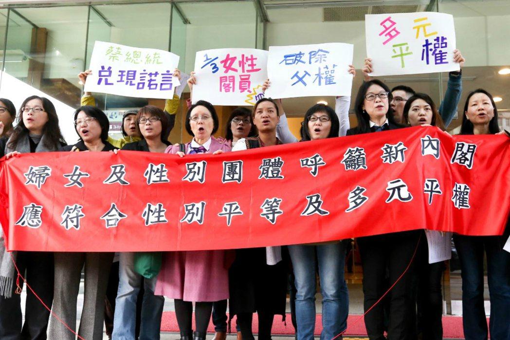 婦女團體呼籲新任政府女性政務官人物應達三分之一。 圖/聯合報系