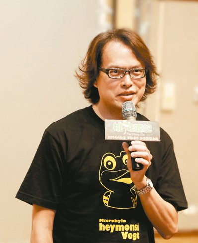 導演楊仁賢為動畫片「桂蛙源記」奔波。 圖/楊仁賢提供