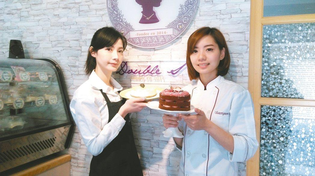 蘇純慧(左)和妹妹蘇雍芬,賣蛋糕闖出名號。她們推出全台第一個「蛋糕販賣機」,蛋糕...