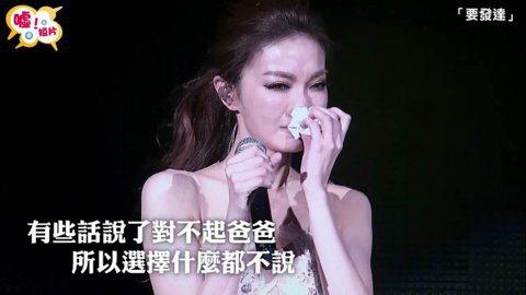 姊姊謝金燕宣布將暫別舞台,這些年來與父親豬哥亮的痛與結,在台上一次說清楚,看得噓編好不捨....(給她最深的祝福,希望她一切都好了後,趕快回來!)