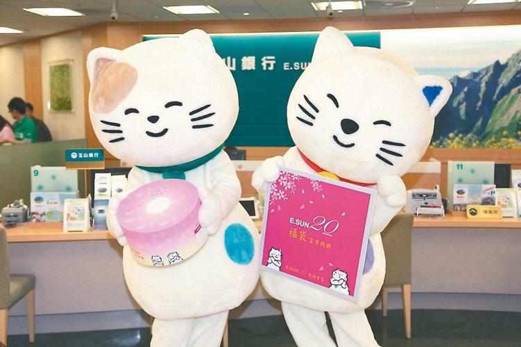玉山銀行以招財貓作為數位代言人。 玉山銀行/提供