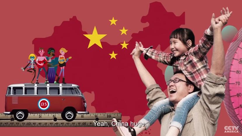 直至今日,中國共產黨仍延續貫徹「小康社會」,幾十年來試圖在溫飽的基礎上,進一步提...