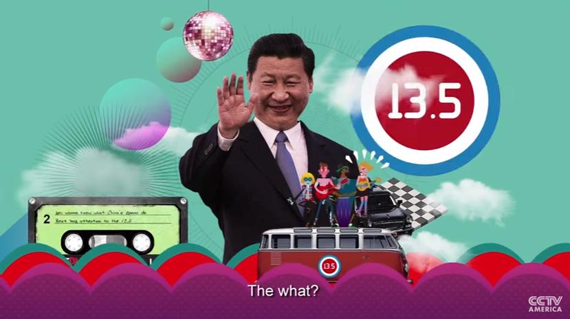 直至今日,中國共產黨仍延續著鄧小平初提的「小康社會」概念,幾十年來試圖在溫飽的基...