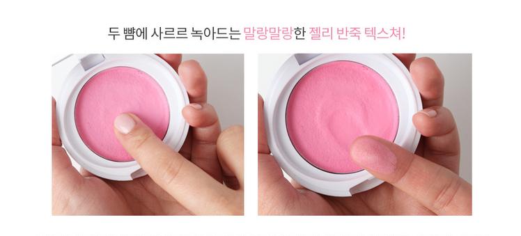 圖/擷自HolikaHolika韓國官網