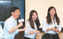 堅持學習 黃孟淳、詹依靜創众社會企業