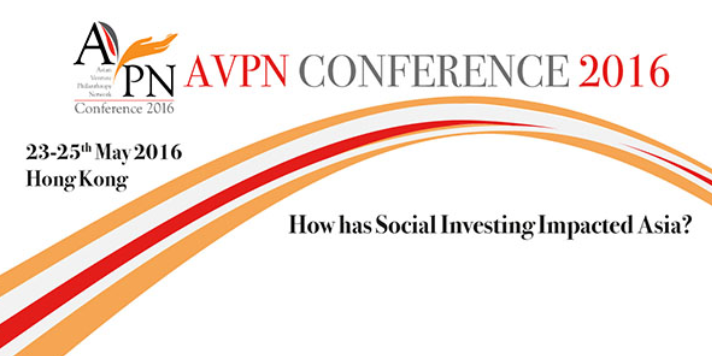 圖截自「AVPN 2016年會」官網。