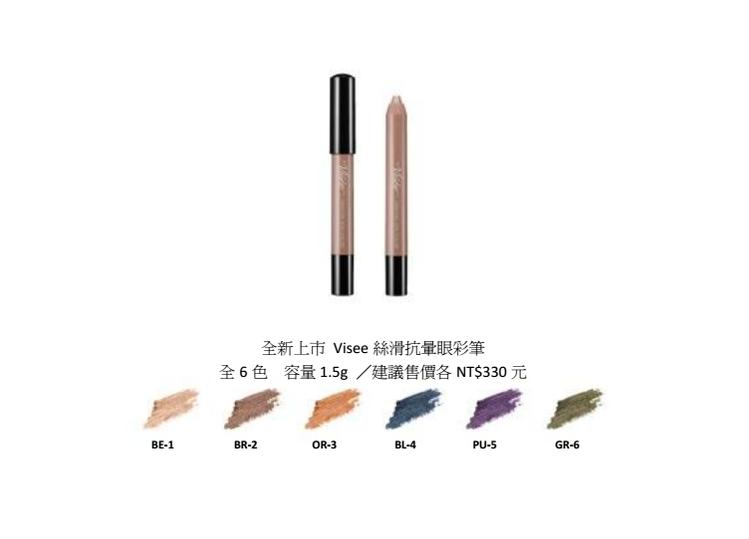 Visee 絲滑抗暈眼彩筆,全 6 色/容量 1.5g /建議售價各 NT...