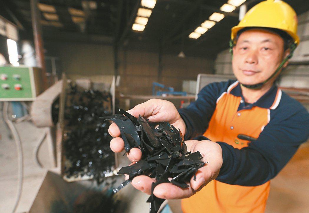 新中宏橡膠將廢棄輪胎分解再製,將別人不要的廢物變黑金