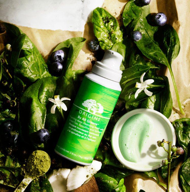 品木宣言綠野菠菠淨化泡泡面膜,70ml/1,550元。圖/Origins提供