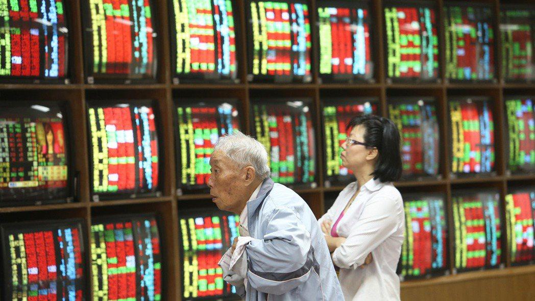 台股今(30)日終場大漲155.62點、漲幅1.49%,收在10,618.05點...