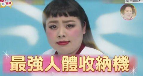 噓編以為這個時代,長得正就是才藝,殊不知日本諧星渡邊直美,全身上下都很有才!她亮出最新口技,還有謎之M字腿,害噓編笑到美叮噹!!Bad day?快點進來看啊!保證紓壓!