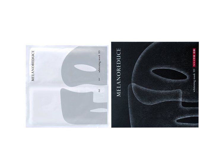 資生堂驅黑淨白膜3D,單片460元。圖/資生堂提供