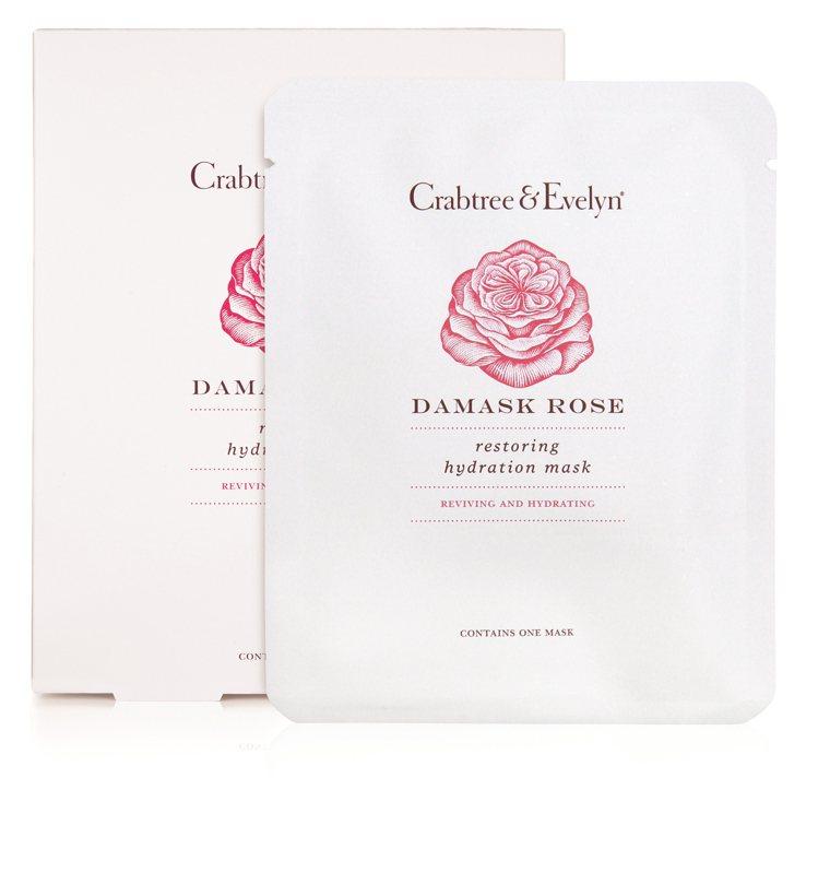瑰珀翠玫瑰喚膚系列推出兩款面膜,980元。圖/瑰珀翠提供