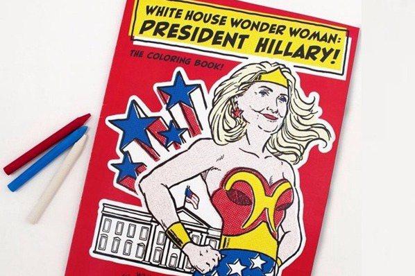 希拉蕊的政治化身:碎碎唸的「神力女超人」?