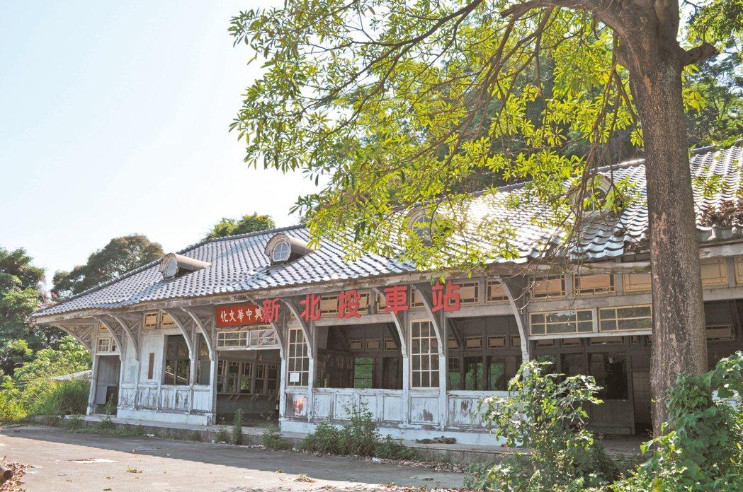 新北投火車站 落腳七星公園