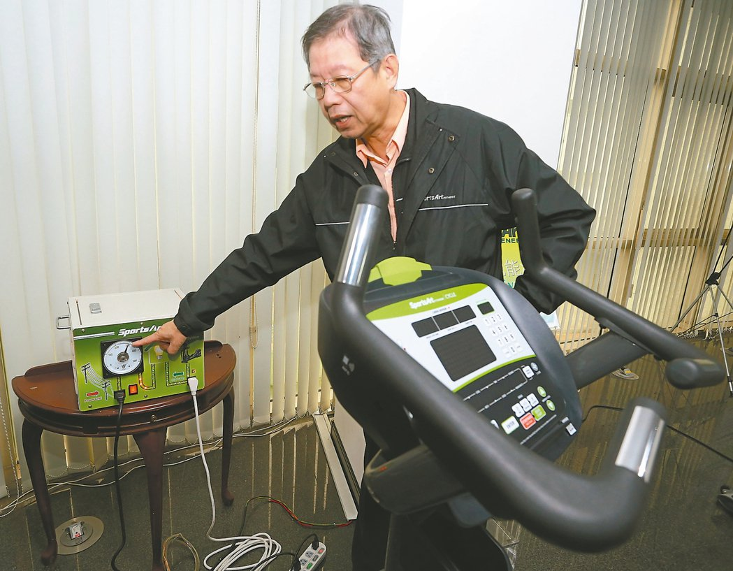 力伽健身產品強調綠能科技,利用人力發電轉換成電能,環保又科技。