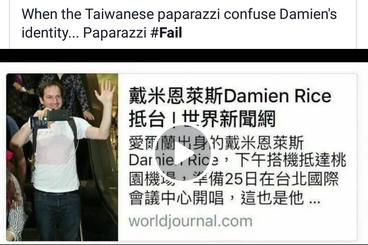 惡毒的玩笑:戴米恩萊斯訪台作弄攝影記者哪裡好笑?